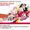 Wedding Show Urals 2012